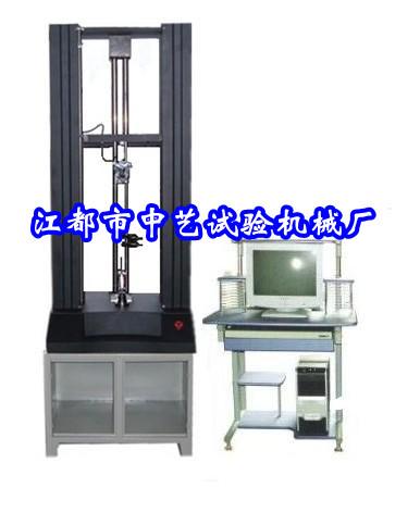 万能材料试验机[0-5000N],电脑式万能试验机