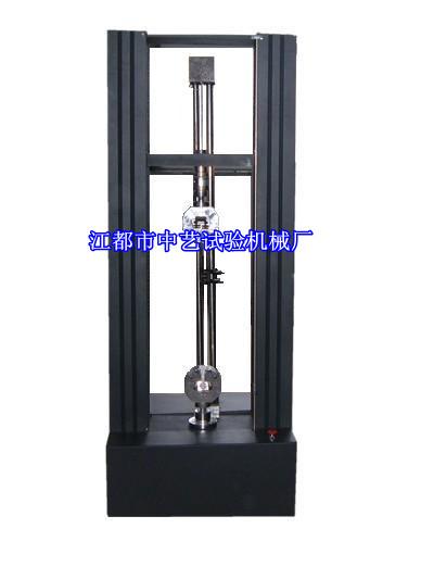 材料拉力试验机(10-50KN),数显式万能试验机