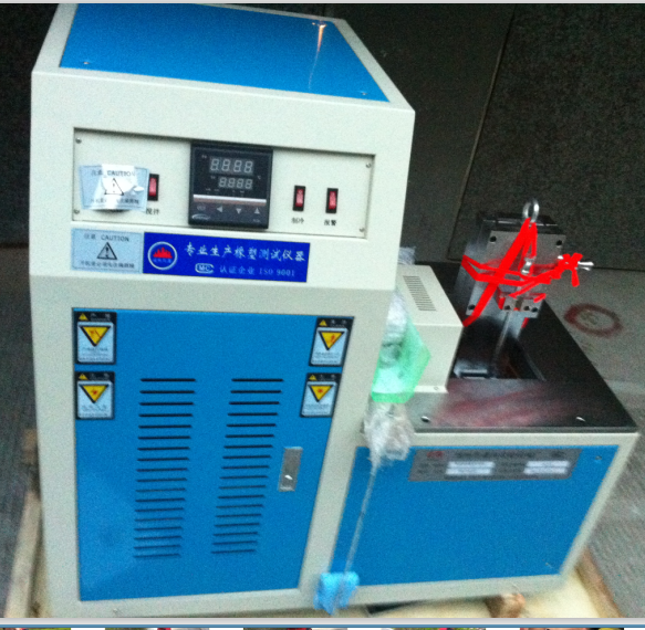 塑料低温冲击脆化试验仪;塑料低温脆性测试机