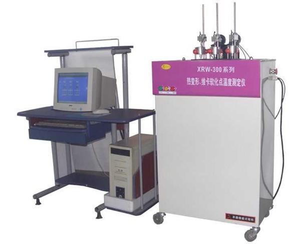 维卡软化点温度测定仪;热变形维卡温度试验机